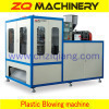small plastic bottle blowing machine