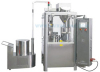 NJP-800 capsule filling machine