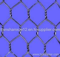 Woven wire mesh,hexagonal wire mesh,Stainless Steel wire mesh
