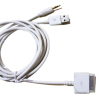 mp3 USB Data Cable for iPhone4