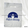 plastic handle packagig bag