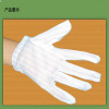 Antistatic glove & ESD Gloves