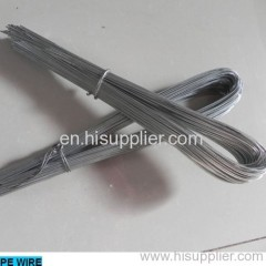 Soft U type wire