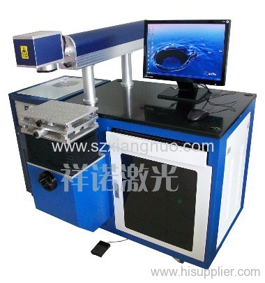 XN-DP100W diode side pump laser marking machine