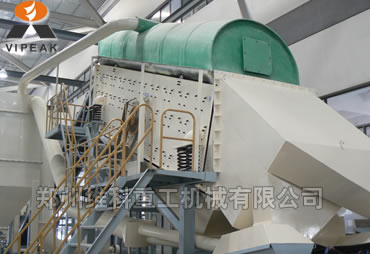 Popular Circular Vibrating Screen