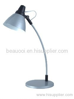 small metal table lamp