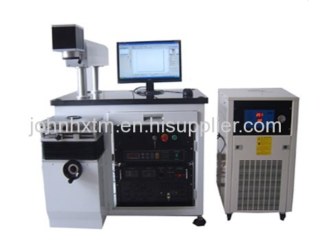 HMD-50A DIODE SIED-PUMP LASER MARKING MACHINE