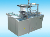 Automatic Packager of Transparent Membrane