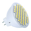High lumen 3.0W 60pcs MR16 3528SMD LED Cup Lamp