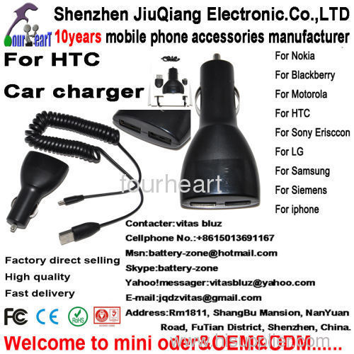 Factory Mobile phone car charger for HTC mobile phone battery for HTC car charger