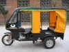 250cc Passenger Three Wheeler