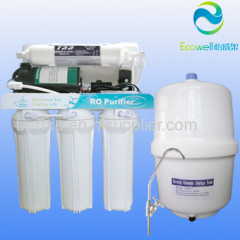 Auto control system! household RO water filter