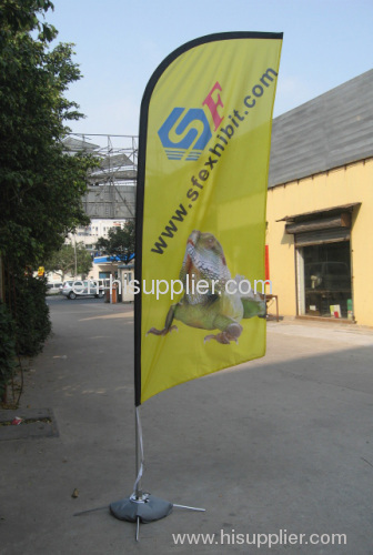 feather banner display
