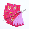 Pink Invitation Cards