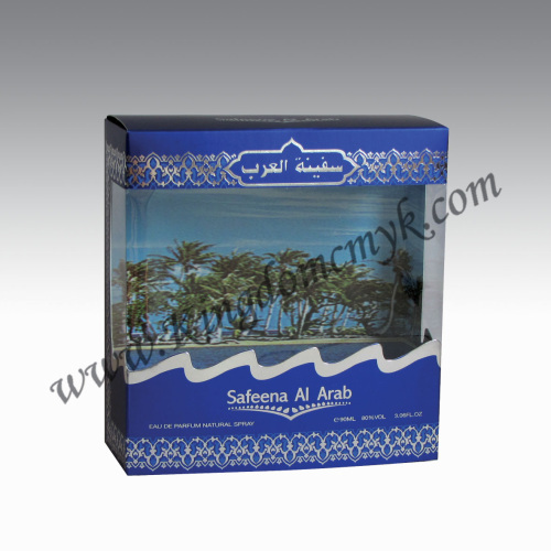 Double side Printing Metallic Paper Box