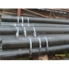 Alloy steel pipe for low temperature