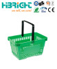 supermarket plastic shopping basket