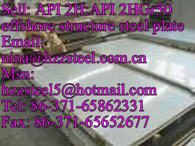 API 2H:API 2HGr50 offshore structure steel plate