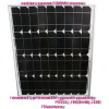 High efficiency lowest price solar panel