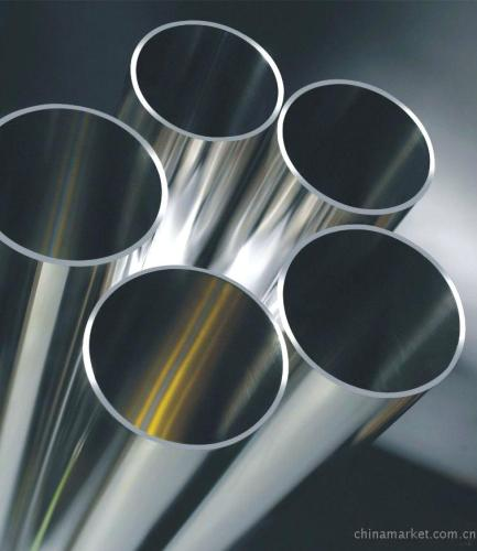 ASTM A192 Seamless Carbon steel tubes