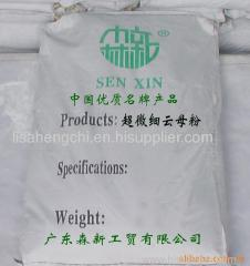 Mica Powder for Welding Rods