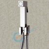Brass Shattaf Bidet douche hand shower with brass bracket