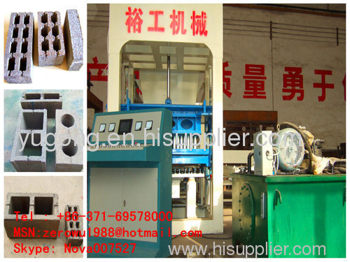 Automatic hydraulic pressure cement hollow brick making machine made by Gongyi Yugong