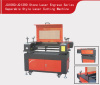 LC-1060/LC-1390 Separable style laser engraving machine