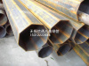 Special-shaped steel pipes