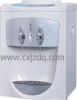 desktop water dispenser(YLRT-T25)