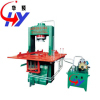 Paver Machine HY-150K