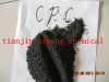 Calcined Petroleum Coke (Steel Making)