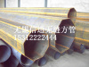 conical steel pipe