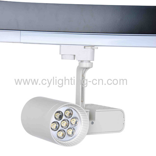7W Aluminum Die-cast 225mm×170mm×80mm LED Track Lights