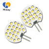 G4 LED Car Light (HW-G4-3SMD5050)