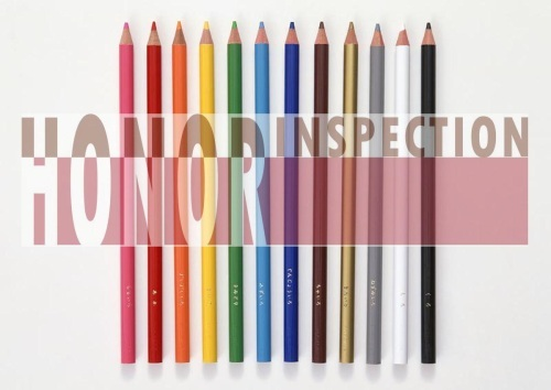 Inspection Pencil