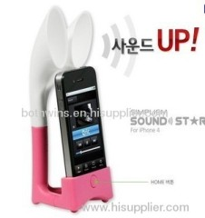 RABBIT LOUDSPEAKER