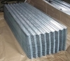 corrugated sinusoidal aluminium sheet