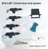 BCS-L001 central door locking system