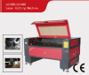 lc 9060/ lc 1290/ lc 1490 embroidery cutting laser machine