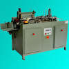 Automatic Paper Perforating Machine (WZC-430)