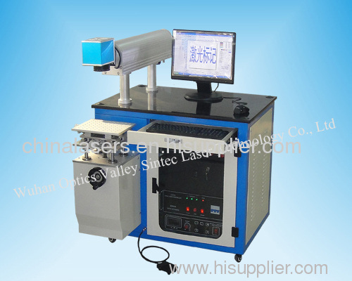 Diode Side-Pump Laser Marking Systems On Motor
