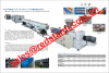 PVC Pipe Extruding Line