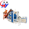 Cement brick making machine HY-QM4-12