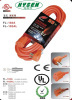 U.S. FL-102A electrical extention cable power cord