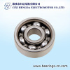machinery roll bearing