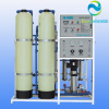 pure water machine drinking water make machine 300 liter per hour