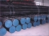 Seamless Steel Tube/Pipe