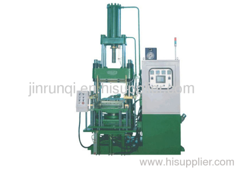 Model Rubber(Silicone) Injection Moulding Machine