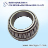 high grade tapered roller bearing